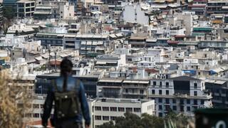 Κτηματολόγιο: Παράταση στη διαδικασία ανάρτησης για τον δήμο της Αθήνας