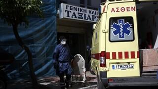 Κλινική «Ταξιάρχαι»: Ποινική δίωξη σε βαθμό κακουργήματος σε βάρος γιατρών και υπευθύνων