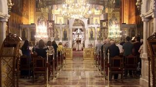 Υποχρεωτική η μάσκα στις εκκλησίες – Τι ισχύει σε γάμους, βαπτίσεις, κηδείες