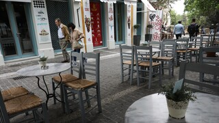 Κορωνοϊός: Παράταση αναστολής συμβάσεων εργασίας σε εστίαση, αθλητισμό, πολιτισμό