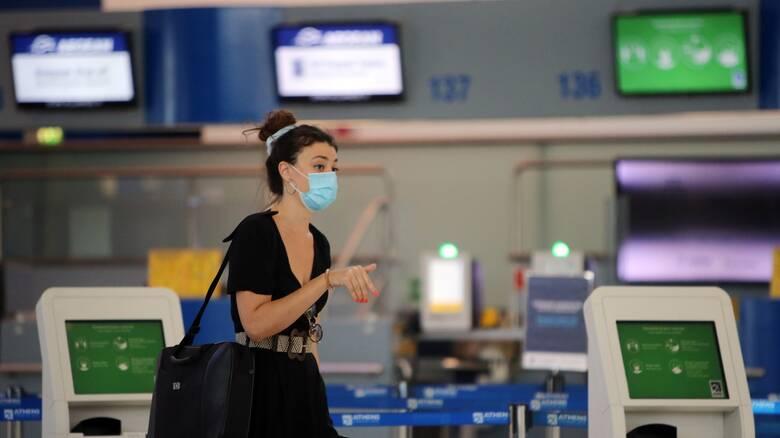 Κορωνοϊός: Νέες Notams για πτήσεις προς Ελλάδα - Παρατείνεται η απαγόρευση εισόδου