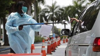 Κορωνοϊός - ΗΠΑ: Συμφωνία για 100 εκατ. δόσεις εμβολίου ενόψει προβλέψεων για αύξηση νεκρών