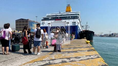 Συνεχίζεται η έξοδος των αδειούχων - Εικόνες από το λιμάνι του Πειραιά