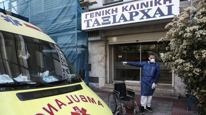 Κορωνοϊός: Αντιμέτωποι με βαριές κατηγορίες διοίκηση και γιατροί της κλινικής «Ταξιάρχαι»