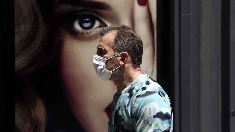 Κορωνοϊός: Στο ΦΕΚ η απόφαση για την υποχρεωτική χρήση μάσκας - Ποιοι εξαιρούνται