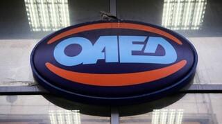 ΟΑΕΔ: 8.500 νέες θέσεις εργασίας- Ποιοι είναι οι δικαιούχοι
