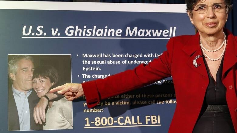 «Η Μάξγουελ με εκπαίδευε για σκλάβα»: Μαρτυρία - κόλαφος κατά της μαστροπού του Επστάιν