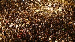 Ισραήλ: Νέες μαζικές διαδηλώσεις με αίτημα την παραίτηση Νετανιάχου
