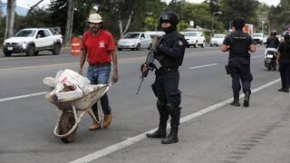 Μεξικό - Καρτέλ ναρκωτικών: Στα χέρια της αστυνομίας ο «Ελ Μάρο»