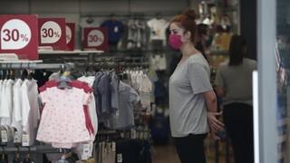 Κορωνοϊός: Πού φοράμε μάσκα - Εκδόθηκε το ΦΕΚ