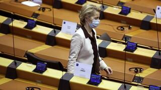 Πρόεδρος Κομισιόν: Η Ευρώπη των 27 να βάλει τέλος στις διακρίσεις κατά των Ρομά