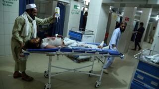 Αφγανιστάν: Δεκάδες νεκροί και δραπέτες μετά από επίθεση τζιχαντιστών σε φυλακή