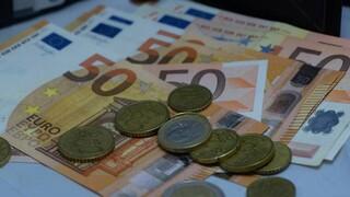 Επιδότηση στεγαστικών δανείων: Άνοιξε η πλατφόρμα