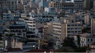 Επιδότηση δανείων: 22 ερωτήσεις - απαντήσεις για το πρόγραμμα «ΓΕΦΥΡΑ»