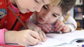 ΕΕΤΑΑ - Παιδικοί σταθμοί ΕΣΠΑ: Ποιοι οι δικαιούχοι- Πότε βγαίνουν τα αποτελέσματα