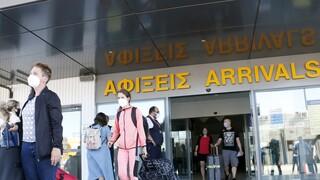 Ηράκλειο: 80 συλλήψεις για πλαστογραφία ταξιδιωτικών εγγράφων στο αεροδρόμιο «Ν. Καζαντζάκης»