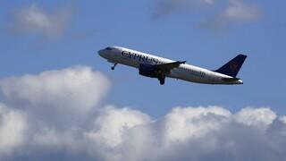 Κύπρος: H Cyprus Airways αναστέλλει τις πτήσεις της προς Θεσσαλονίκη και Σκιάθο