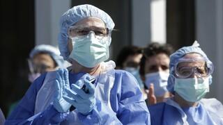 Κορωνοϊός - Πορτογαλία: Κανένας νέος θάνατος για πρώτη φορά από τον Μάρτιο