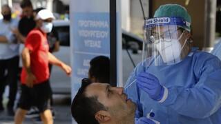 Κορωνοϊός - Κύπρος: Πέντε νέα κρούσματα - Στα 1.155 τα συνολικά