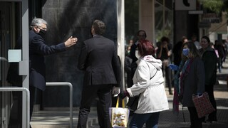 Αλλαγές στις τραπεζικές συναλλαγές: Τι ισχύει από σήμερα