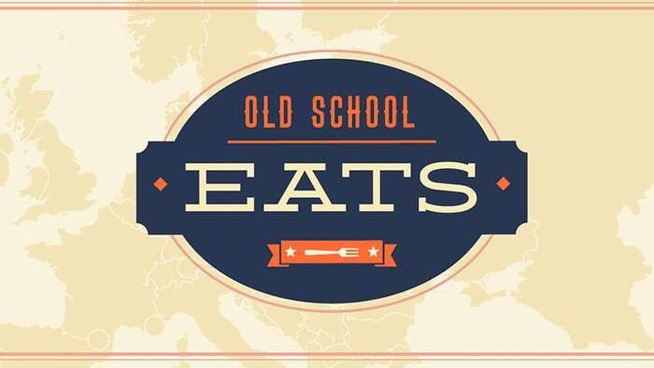 Τα παλαιότερα εστιατόρια του κόσμου σε ένα χάρτη (pics)