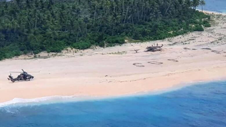 Πώς το «SOS» στην άμμο έσωσε τη ζωή τριών ναυαγών στον Ειρηνικό