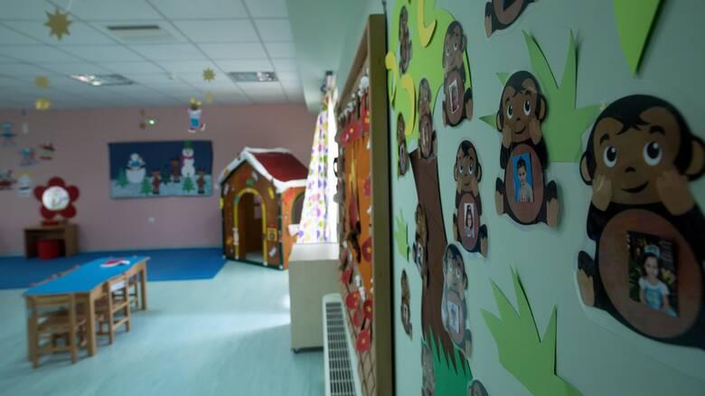 ΕΕΤΑΑ - Παιδικοί σταθμοί ΕΣΠΑ: Έως και σήμερα οι ηλεκτρονικές αιτήσεις