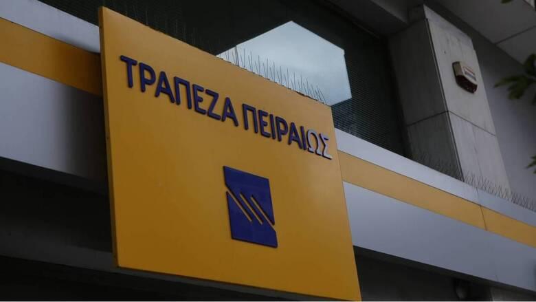 Τράπεζα Πειραιώς: Κέρδη προ προβλέψεων και φόρων 470 εκατ. ευρώ στο α' εξάμηνο 2020