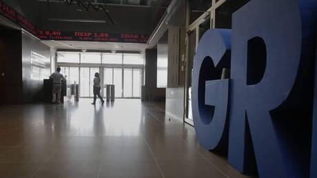 Στο 1,6 δισ. ευρώ ανήλθε ο όγκος συναλλαγών στην ελληνική αγορά ομολόγων τον Ιούλιο