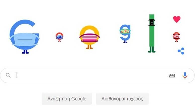 «Φορέστε μάσκα - Σώστε ζωές»: Το μήνυμα της Google για τον κορωνοϊό