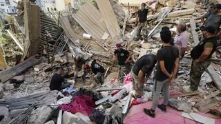Έκρηξη στη Βηρυτό: Πληροφορίες για μια νεκρή Ελληνίδα και δύο τραυματίες