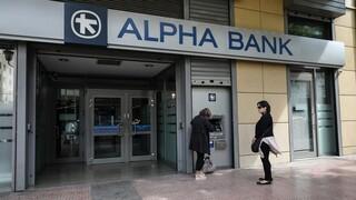 Ψήφος εμπιστοσύνης στον «Ηρακλή»  από την Alpha Bank