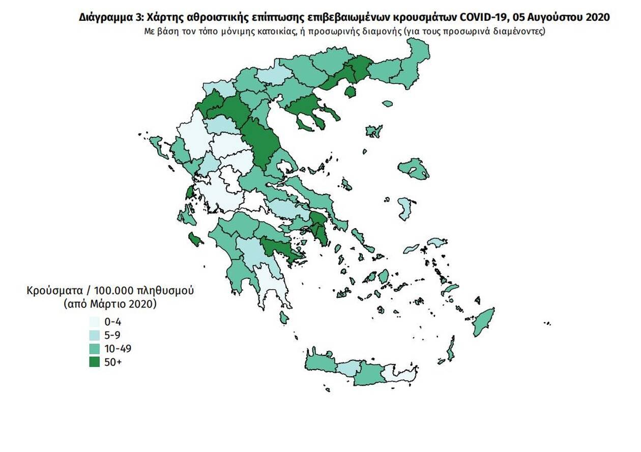 https://cdn.cnngreece.gr/media/news/2020/08/05/229754/photos/snapshot/4.jpg