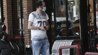 Κορωνοϊός: Νέο «άλμα» με 124 κρούσματα στη χώρα μας - Τα 24 εισαγόμενα