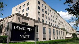ΗΠΑ: Παραιτήθηκε ο γενικός επιθεωρητής του Στέιτ Ντιπάρτμεντ