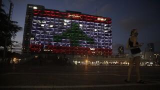 Αλληλεγγύη και αντιδράσεις: Το δημαρχείο του Τελ Αβίβ στα χρώματα της σημαίας του Λιβάνου