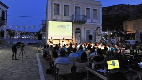 Ένα διαφορετικό φεστιβάλ «ταξιδεύει» το Καστελόριζο σε ολόκληρο τον κόσμο