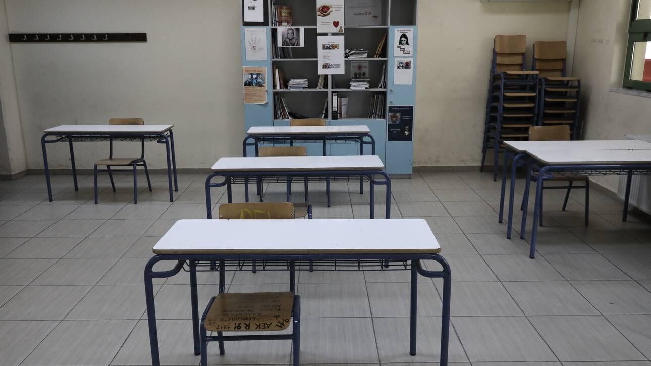 Σχολεία: Όλα τα σενάρια για την επιστροφή στα θρανία