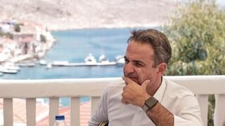 Μητσοτάκης από Χάλκη: Μείωση του ΕΝΦΙΑ για τους κατοίκους των μικρών νησιών