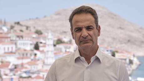 Μητσοτάκης: Η ελληνοαιγυπτιακή συμφωνία δημιουργεί μια νέα πραγματικότητα στην Ανατολική Μεσόγειο