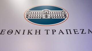 Εθνική Τράπεζα: Αύξηση 90% στα κέρδη μετά φόρων από συνεχιζόμενες δραστηριότητες