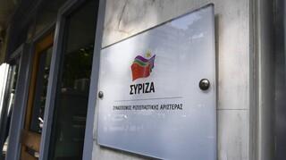 ΣΥΡΙΖΑ για συμφωνία ΑΟΖ: Δημιουργούνται επικίνδυνα προηγούμενα για τα εθνικά μας συμφέροντα