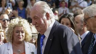 Ισπανία: Στο Αμπού Ντάμπι μετέβη ο Χουάν Κάρλος  σύμφωνα με την εφημερίδα ΑBC
