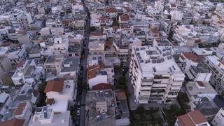 Νέες τιμές ζώνης σε επτά περιοχές - Στο ΦΕΚ η απόφαση