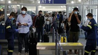 «Υψηλός κίνδυνος μόλυνσης»: Ταξιδιωτική οδηγία για την Ελλάδα από το Στέιτ Ντιπάρτμεντ