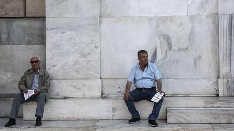 Πώς η γήρανση του ελληνικού πληθυσμού θέτει προσκόμματα στην αξιοποίηση των 72 δισ. ευρώ