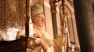 Βηρυτός: Τηλεφωνική επικοινωνία του Οικουμενικού Πατριάρχη με τον Πατριάρχη Αντιοχείας