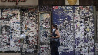 Κορωνοϊός: Στο «κόκκινο» η αγωνία για τη διασπορά του ιού σε 23 περιοχές