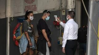 Κορωνοϊός: Πού είναι υποχρεωτική η μάσκα - Δημοσιεύθηκε σε ΦΕΚ η νέα απόφαση