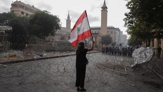 Λίβανος: Νεκρός αστυνομικός στις διαδηλώσεις - Πρόωρες εκλογές προτείνει ο πρωθυπουργός